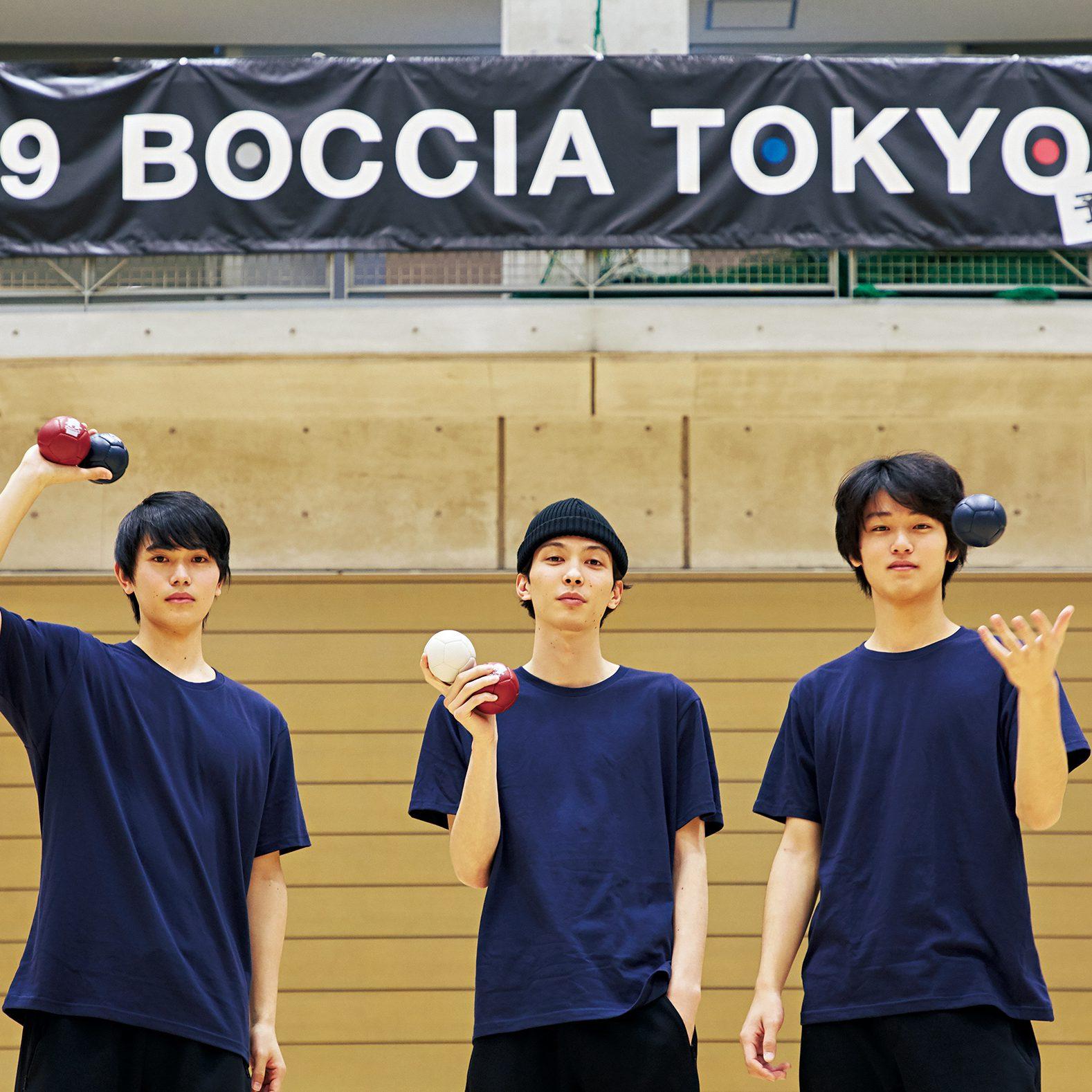 ボッチャ東京カップ2019予選会に出場!  その結果は?
