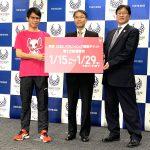 東京 2020 パラリンピック観戦チケット 第2次抽選申込は1月15日(水)から。奇跡をつくる、1人になろう!