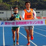 防府読売マラソンで記録ラッシュ! ブラインドランナーたちが示した強さと可能性