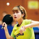 パラ卓球/古川佳奈美「100%メダルをとる、くらいの強い気持ちでチャレンジしたい」