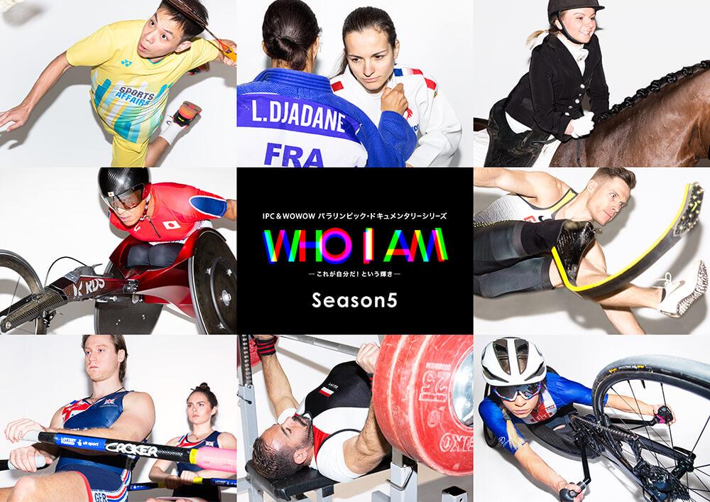 スポーツドキュメンタリー『WHO I AM』シーズン5でフォーカスされる8組のトップアスリートの写真