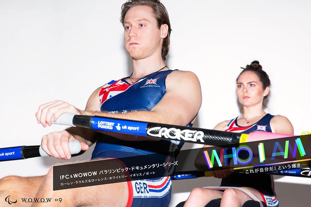 写真:ボートを漕ぐローレン・ラウルズ選手とローレンス・ホワイトリー選手