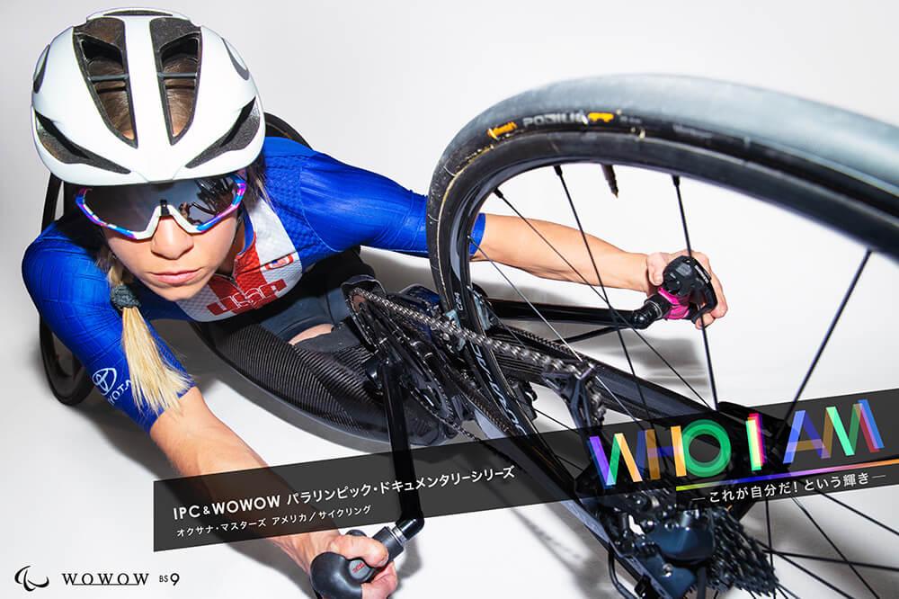 写真:両手で漕ぐ自転車に乗るサイクリングのオクサナ・マスターズ選手